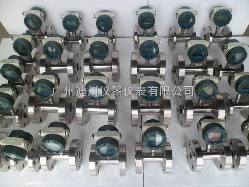 广州智能涡轮流量计纯水流量计电子水表厂家直销