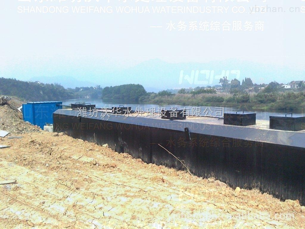 地埋式一体化污水处理-A/O工艺设备