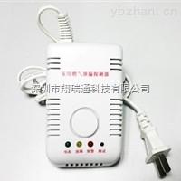 家用燃气报警器、检测仪、变送器