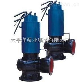 WQ80-65-20-5.5-QW(WQ)型潛水排污泵