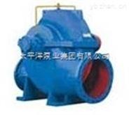 TPOW型中开蜗壳式单级双吸离心泵 中开泵 双吸泵