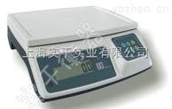 50公斤計數電子桌秤多少錢