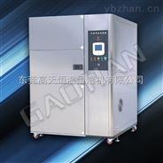 温度冲击箱,武汉高低温冲击设备