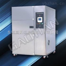 GT-TC-64温度冲击箱,武汉高低温冲击设备