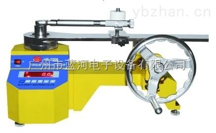 国产蓝光牌HB-2000扭矩扳子校验仪