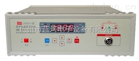 广州总经销LK2511直流微电阻测量仪 30kΩ量程范围 LK2511直流电阻表