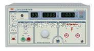 蓝科LK2672C交直流5KV耐压机