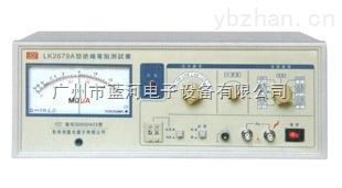 直銷LK2679A指針式兆歐表 藍科LK2679A絕緣電阻測量儀 廣州總經銷