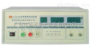 總經銷LK2679D數字兆歐表  LK2679D數顯絕緣測試儀 廠家直銷