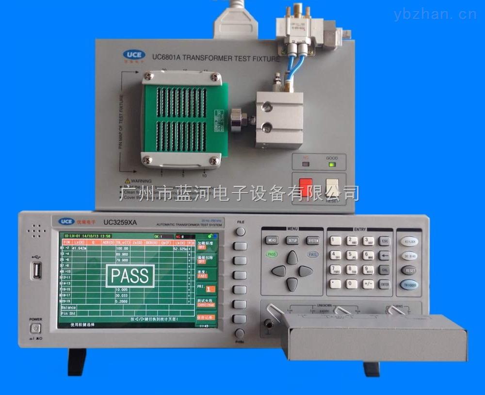 优策电子高频变压器综合测试系统 优策变压器综合测试机 蓝河电子