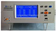蓝河促销LH-8多路温度记录仪