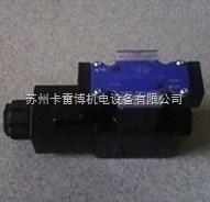 现货销售台湾YUKEN油研DSHG-04-2B2-T-A220-N1-50电液换向阀