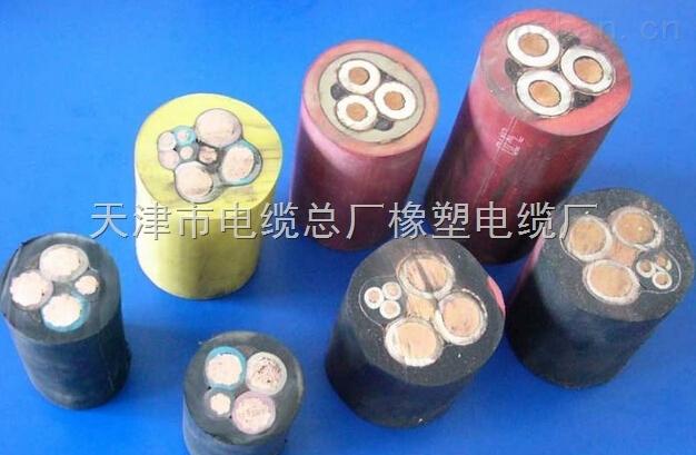 UGEFHP耐寒橡套电缆 UGEFHP耐低温高压橡胶电缆
