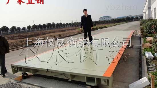 標準型-20噸電子地磅秤,30噸地秤廠家直銷
