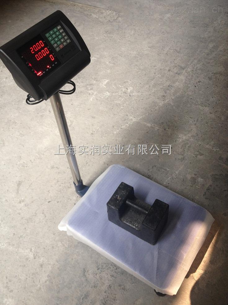邢台电子秤,200公斤电子台秤误差