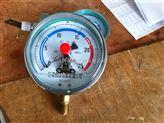 耐震电接点压力表YX150