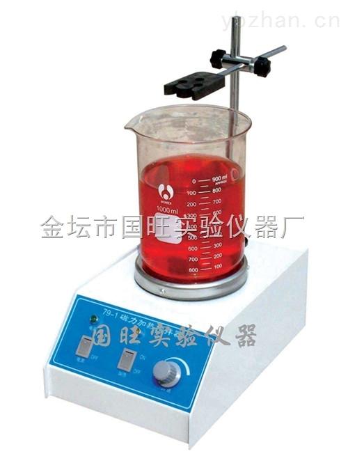 79-1-磁力加熱攪拌器廠家直銷
