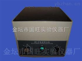 80-2电动离心机*