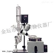 旋转蒸发仪/旋转蒸发器(3L)