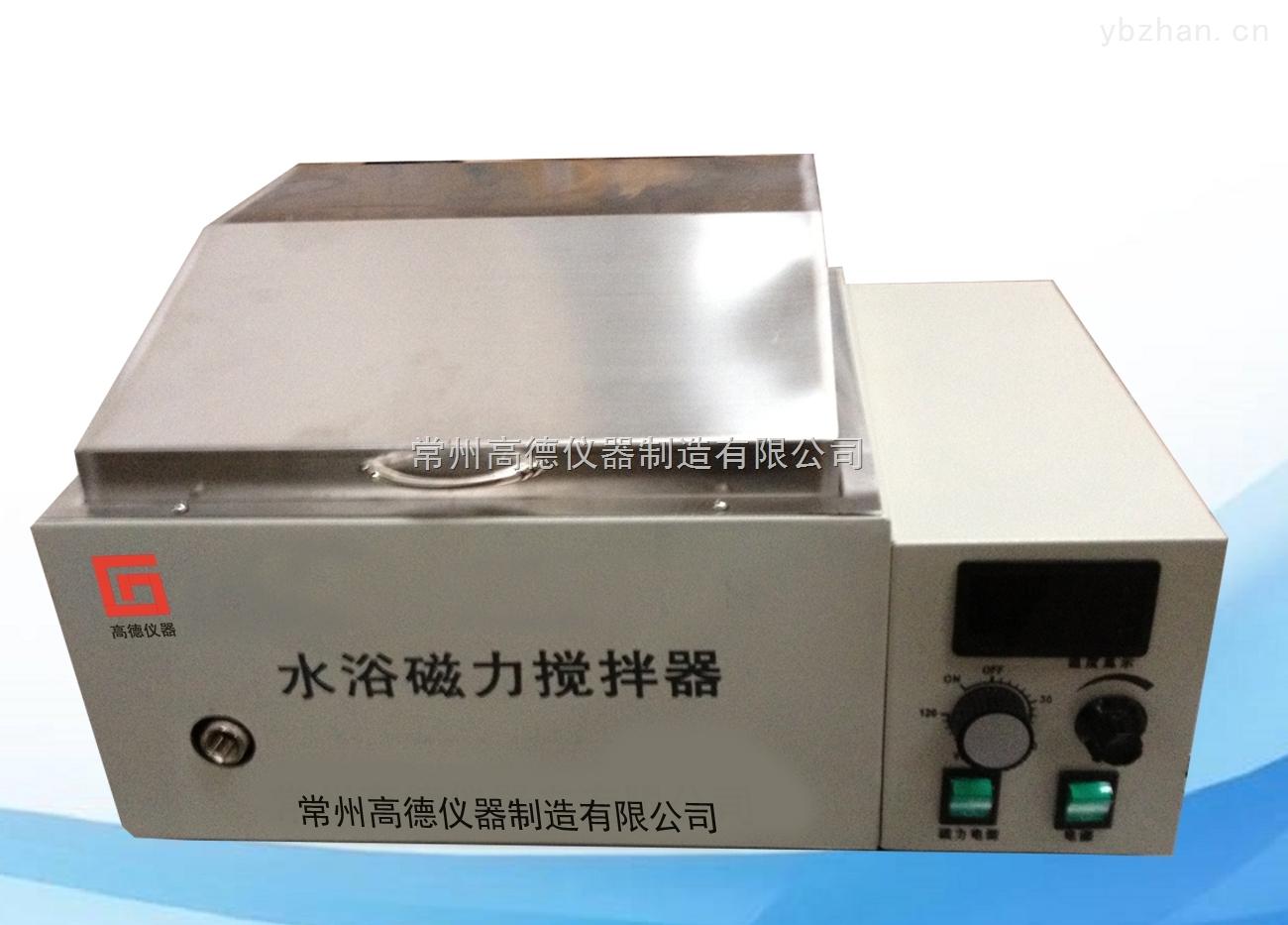 SHJ-A2-恒溫水浴磁力攪拌器