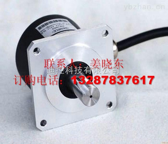 喷码机光电编码器电压24v
