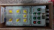 BK防爆動力箱(啟動電機箱)BBJ防爆生光報警器,BXMD防爆配電箱