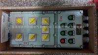 BK防爆动力箱(启动电机箱)BBJ防爆生光报警器,BXMD防爆配电箱