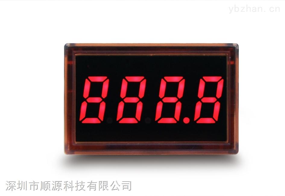隔离变送器4-20mA数显表