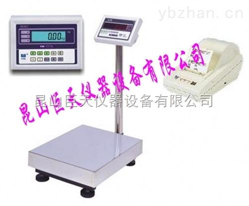 300kg稱重電子秤,300kg條碼帶打印電子稱價錢