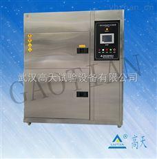 GT-TC-64湖北 河南 安徽高低温冷热冲击试验箱