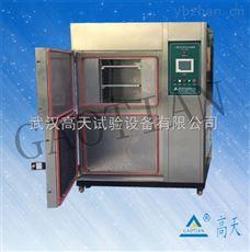 GT-TC冷热冲击试验箱/快速温变冲击试验箱