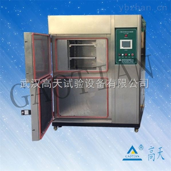 冷热冲击试验箱  武汉冷热冲击试验箱