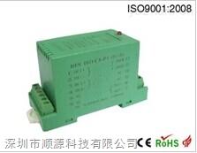 一进三出模拟信号隔离放大器隔离变送器