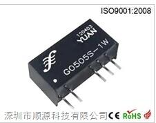 双输出型电力仪器仪表485接口高隔离模块电源