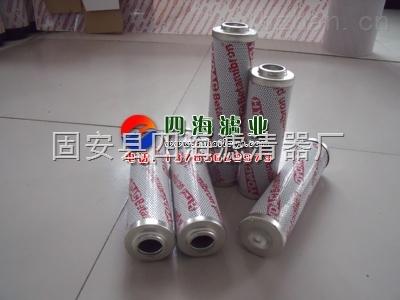 0240D010BN4HC贺德克液压滤芯