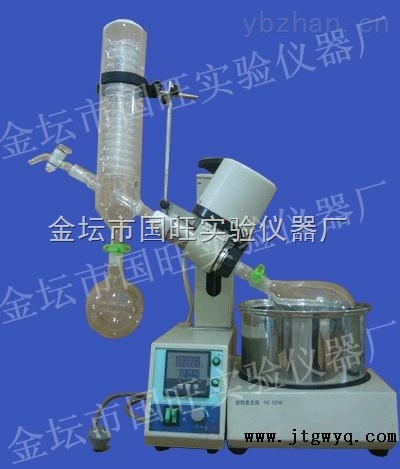 RE-5299-旋轉蒸發儀/旋轉蒸發器廠家直銷報價價格