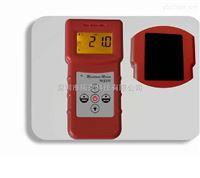 MS310感應式水分測定儀MS-310玻璃水分計紙箱水分儀紡織水分儀