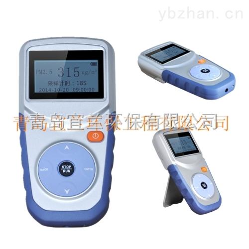HAT100-便攜式pm2.5檢測儀/手持PM2.5檢測/PM2.5空氣質量檢測儀