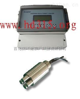 懸浮物(污泥)濃度計+支架 型號:MN3/MLSS-A10庫號:M394662