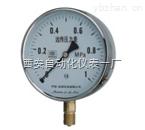 YTNZ-150耐震电阻远传压力表