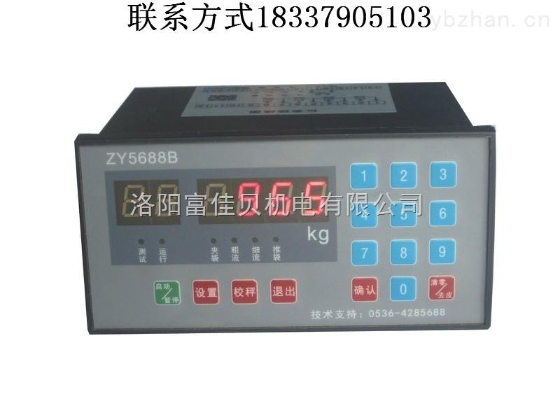 山东ZY5688B包装机用称重控制仪表生产厂家在哪里