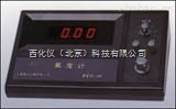 氟離子濃度計 型號: SKY3PFS-80庫號:M90744