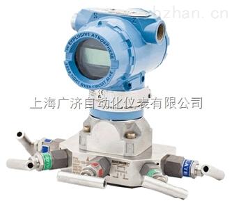 3051DG压力变送器