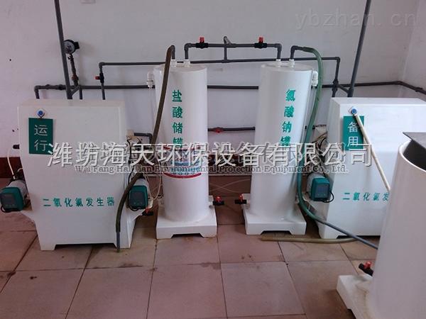 供应新疆地埋式一体化污水处理设备乡镇医院污水处理设备供应商海天