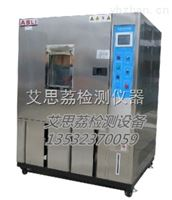 LED温湿度循环试验箱