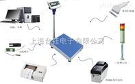 100公斤臺式電子秤報價