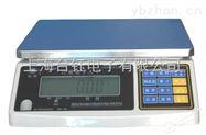 計重量的小型電子秤  英展awh(sa)-15kg電子桌秤價格