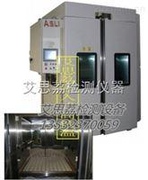 ASLI步入式恒温恒湿试验箱