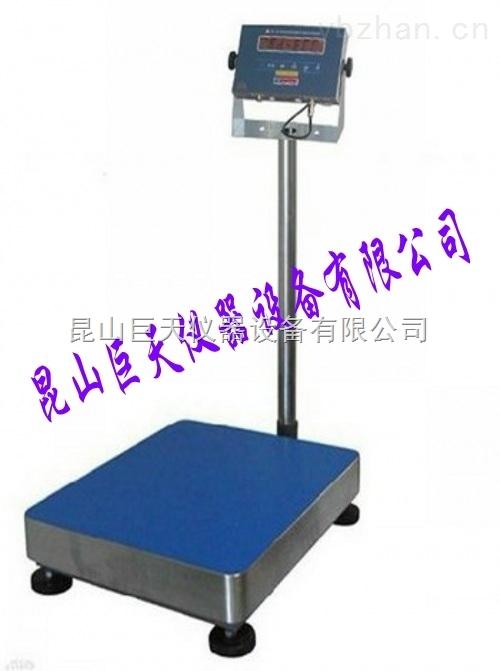芜湖市防爆电子秤,芜湖市30kg防爆称最低报价