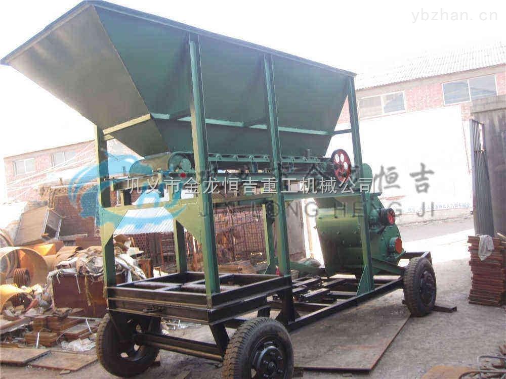 成都移動式煤矸石粉碎機出廠價